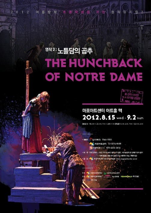 Poster for the Korean Hunchback Musical