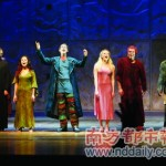 Finale,2012 Asian Tour of Notre Dame de Paris, picture image