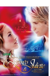 Romeo et Juliette 2012 Japan Tour promotion image picture