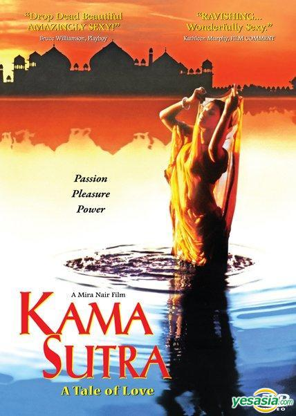 KamaSutra; A Tale of Love DVD cover picture image