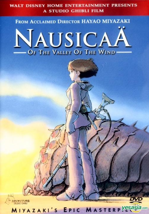 Nausicaa of the Valley of the Wind picture image
