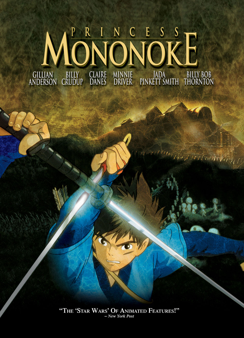Princess Mononoke Review Kodama Are The Greatest Things Ever The Hunchblog Of Notre Dame