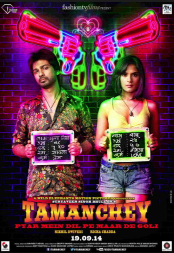 Tamanchey picture image